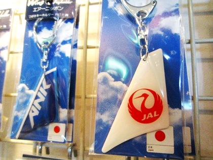 JAL商品