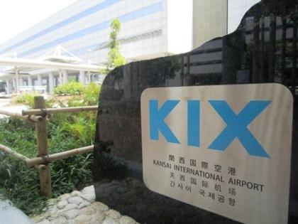 KIX 関西空港